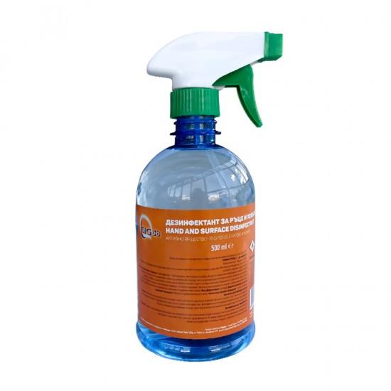 Дезинфектант за ръце и повърхности във флакон спрей от 0.500 мл.