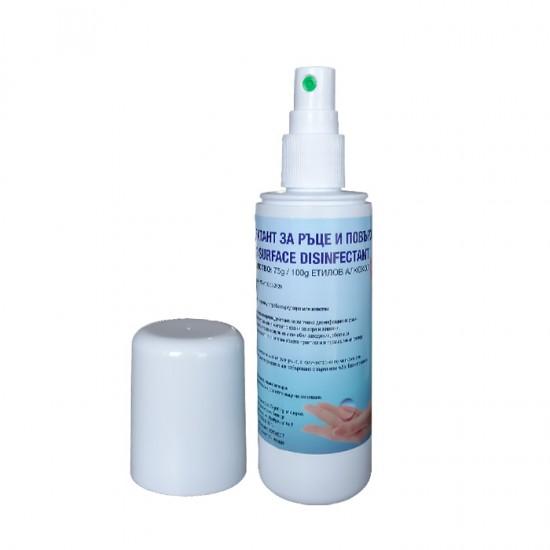 Дезинфекциращ спрей за ръце предмети и повърхности от 100 ml