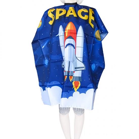 Пелерина за подстригване Space - детска